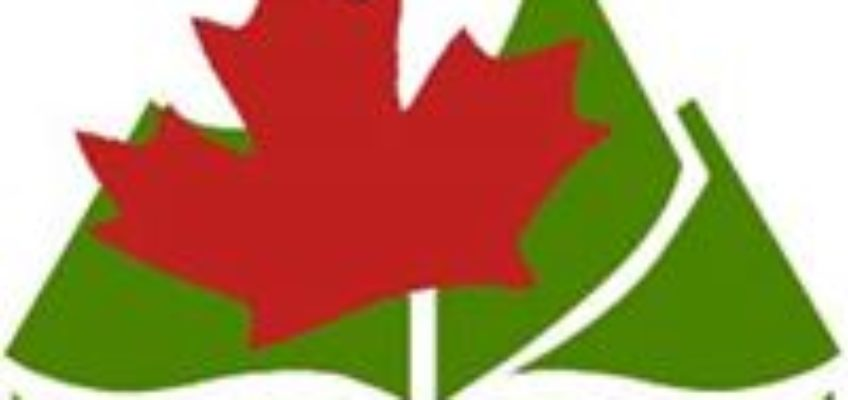 Al Rowad Canadian Schools Arab Finder